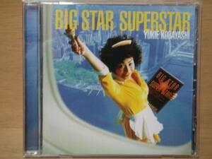 小林幸恵/BIG STAR SUPERSTAR  CD