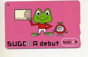 デビュー記念SUGOCAデポジットのみ