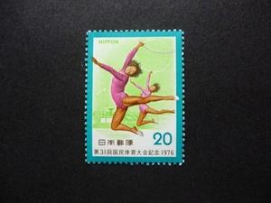 1204     第31回国体  「新体操と競技場」   未使用品