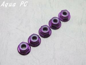 AquaPC★M5 Aluminum Flange Lock Nut (5pcs/bag) Purple★