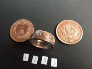 16 Coin Ring Dragon 1 Copper Carriage Handmade Ring Free Shipping (1153)