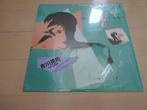 Beauty goods discontinued record innocent Sky Yoshikawa Koji innocent Sky