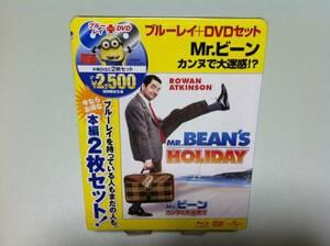 【ゑ】●BD●Mr.ビーン カンヌで大迷惑!? ブルーレイ+DVD 未開封 BEAN Blu-ray