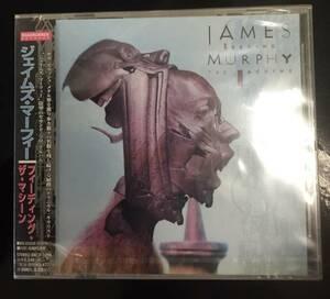 廃盤CD☆ジェイムズ・マーフィー フィーディング・ザ・マシーン /<RRCY1096>