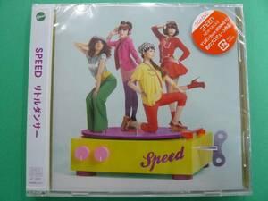 新品 SPEED リトルダンサー CD+DVD
