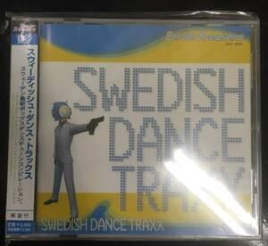 廃盤未開封☆CD オムニバス スウェーディッシュ・ダンス/CRCF2039/