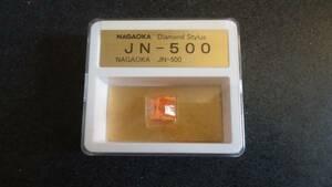 【新品】 交換針JN-500(NT-500M用交換針) ナガオカトレーディング製