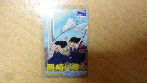 ビッグコミック スペリオール 当選品 図書カード 岡崎に捧ぐ
