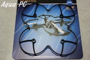 AquaPC★Hubsan H107L X4 V252 Protection Cover★