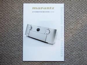 【カタログのみ】marantz SR7009 UD7007 2014.10 検 AVアンプ CDプレーヤー USB-DAC