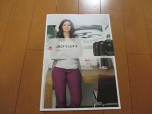 A5144 catalog * Leica *LEICA V-LUX4*
