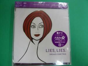 新品!限定盤DREAMS COME TRUE/LIES,LIES 紫ドリ