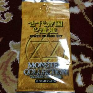 モンスターコレクショントレーディングカード『古代帝国の遺産』