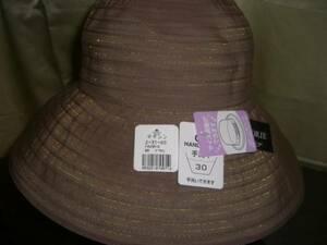 ★神戸マキシン 帽子I