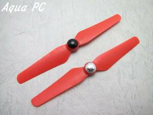 AquaPC★5x3.2 Plastic Selflock Propellerr CW CCW (2pcs)★R