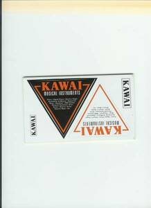 KAWAI非売品ステッカー ほぼ状態良好 超貴重!!