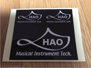 HAO 楽器メーカーステッカー 3枚に切り離しできます
