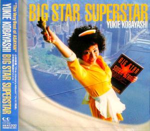 CD ◇小林幸恵 ◇BIG STAR SUPERSTAR ◇未開封品