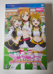 ラブライブ! School idol paradise Vol.1 Printemps 初回限定版