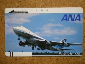 hiko・航空 110-4467 全日空 ANA テレカ