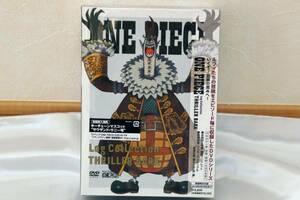 【avex/エイベックス】ワンピース ログコレクション ONE PIECE Log Collection 「THRILLER BARK」★初回版・封入特典付★DVD★新品・未開封