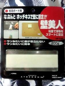 何これ?石膏ボード用♪壁美人♪粘着で薄物をスマート固定♪僅