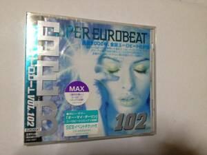 新品未開封CD スーパー・ユーロビート Vol.102
