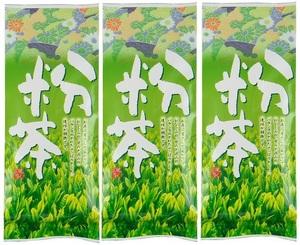粉茶 200g×3個◇静岡県産一番茶◇送料無料◇静岡茶通販