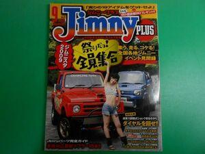 ジムニー・プラス 2009/9 29 ジムニスタ 減衰力調整式ショック