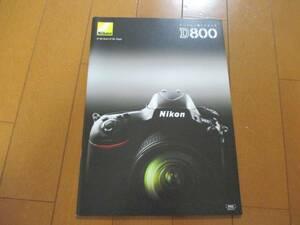 A6034 catalog * Nikon *D800*2012.2 issue 27P