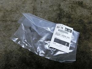 スズキ GSX-R1100 新品 純正 リアサス Oリング