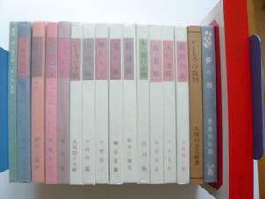 ★美品・即決★「復刻 赤い鳥の本」 24冊★ほるぷ出版