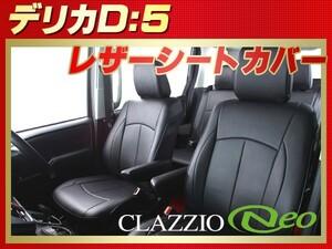 Чехлы для сидений  Delica D:  5  евро  стиль   Доказательство  вода