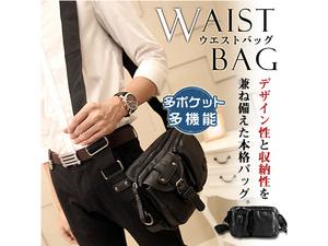 MY BAG ショルダーバッグ 柔らかいレザー メンズ 男性 紳士鞄 メッセンジャーバッグ 自転車鞄 小旅行カバン 軽量実用 9188 ブラック