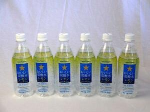 サッポロおいしい炭酸水レモン ペットボトル 500ml×24