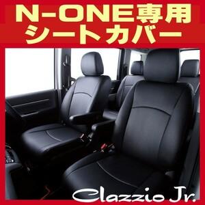 Чехлы для сидений N-ONE Tourer /G/G-L другой   Все сиденья  набор  Jr.  свет  автомобиль
