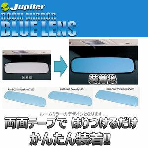 Новый товар   номер  зеркало   синий  объектив   Fairlady Z  Z33  вторая модель  RMB-006 /  Юпитер   назад  зеркало