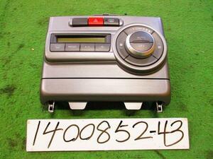 14050370M L575S ムーヴコンテカスタム エアコン操作スイッチ