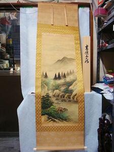 激安~ 彩色山水画 掛軸 茶道具 桐共箱 骨董 *3498P