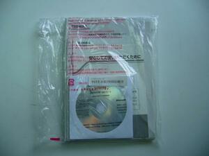 * Toshiba Satellite J82 серии для восстановление -DVD*Windows 7*②