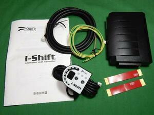 PWR アイシフト i-SHIFT シフトライト LEDフラッシュ シフトインジケーター タイミング ランプ ギアモニター タコメーター 3機能 在庫あり