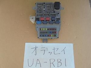 オデッセイ 15年 UA-RB1 室内ヒューズボックス