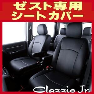 JE2/J1 Zest  Чехлы для сидений   это  Кожа  ключ  кожа  Jr.  свет  автомобиль