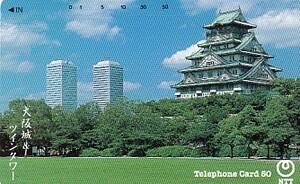 Λ大阪城&ツインタワーテレカ