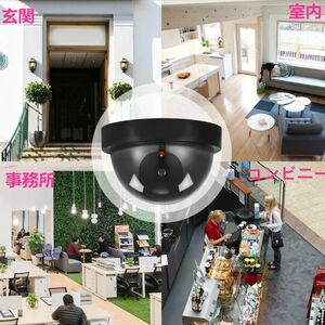 # free shipping # dome type dummy camera #LED lighting sensor attaching security camera # office . store also
