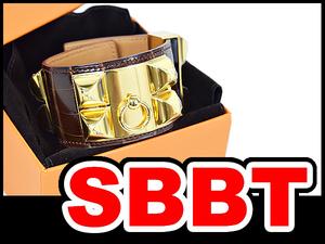 【SBBT】 HERMES エルメス ブレス コリエドシアン クロコ アリゲーター ミール ブラウン 茶 □R刻 G金具 ♯S クロコダイル 本物 未使用