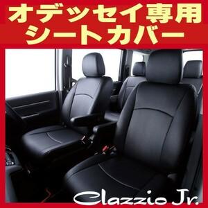 Чехлы для сидений   Odyssey  RB1/RB3  это  Кожа  ключ  кожа  Jr.