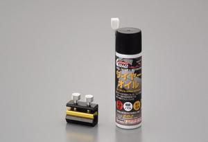 デイトナ ワイヤーインジェクターセット 71143