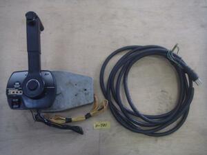 11-781 MERCURY  Меркурий  Подвесной лодочный мотор  использование   Пульт ДУ  коробка   Бледный  вода  Вещь