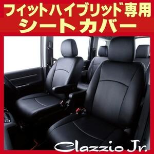 Чехлы для сидений  Fit Hybrid GP1 PVC кожа  Jr.